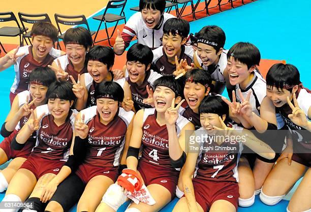 Shimokitazawa Seitoku players celebrate winning the 69th All Japan Volleyball High School Championships Women's final match between Shimokitazawa...