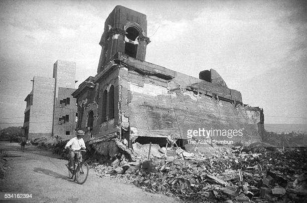 Shimomura Watch store is destroyed by the atomic bomb in August 1945 in Hiroshima Japan The world's first atomic bomb was dropped on Hiroshima on...