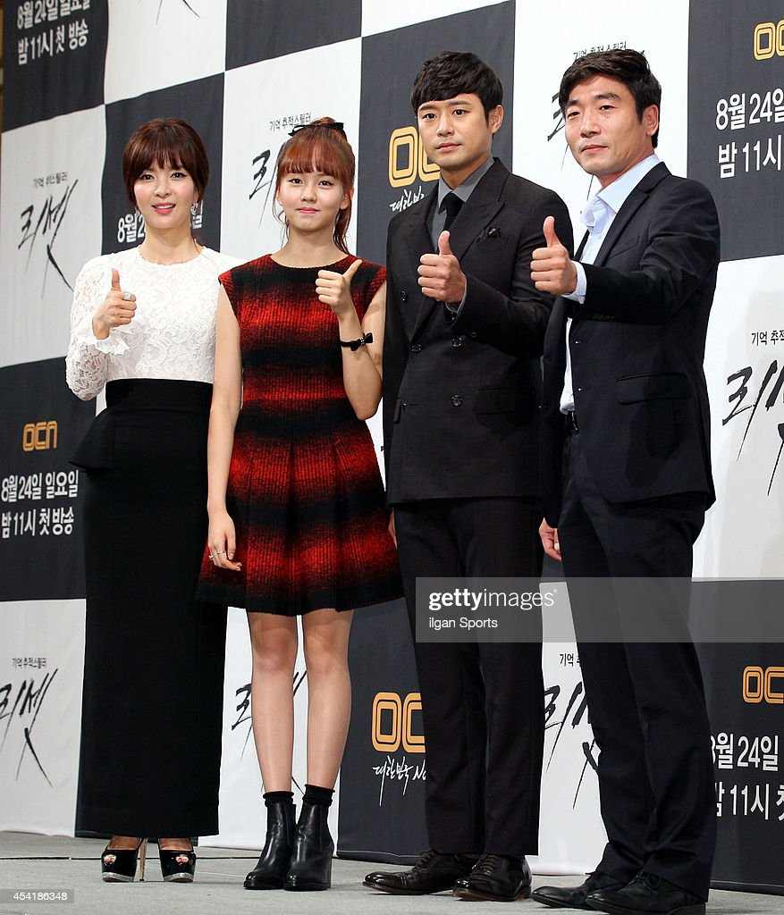 Shin Eun-Jung, Kim So-Hyun, Chun Jung-Myung and Park Won-Sang attend the OCN drama 'Reset' press conference at Imperial Palace on August 20, 2014 in Seoul, South Korea.