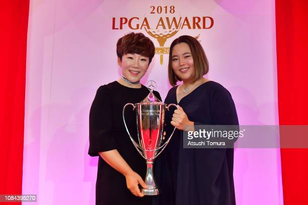 Shin Jiyai and Ahn SunJu of South Korea pose for photographs at a photo session during the LPGA Awards at Capitol Tokyu Hotel on December 19 2018 in...
