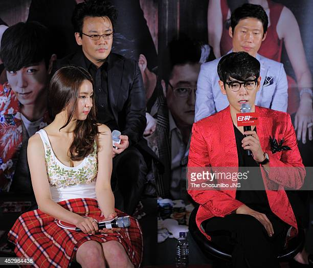 Shin SeGyeong and TOP of BigBang attend the movie 'Tazza The High Rollers 2' press conference at Geondae Lotte cinema on July 29 2014 in Seoul South...