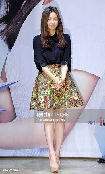 Shin SeGyeong attends the KBS 2TV 'Blade Man' press conference at The Raum on September 2 2014 in Seoul South Korea