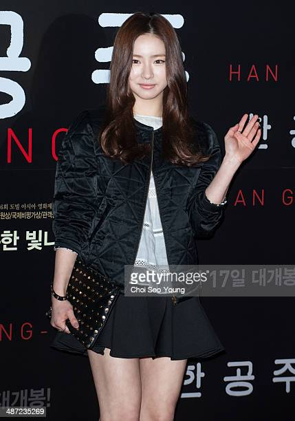 Shin SeGyeong poses for photographs during the movie 'Han GongJu' VIP premiere at CGV on April 7 2014 in Seoul South Korea