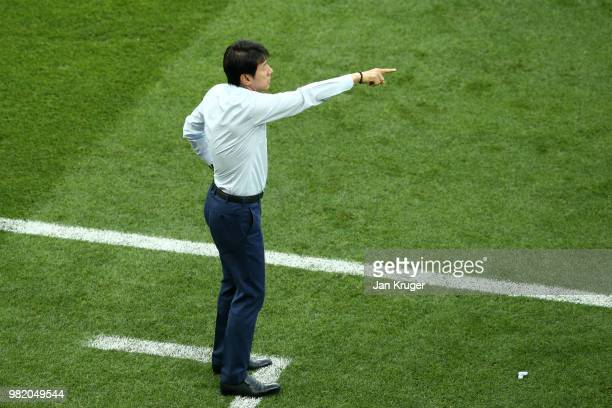Shin TaeYong gives instructions during the 2018 FIFA World Cup Russia group F match between Korea Republic and Mexico at Rostov Arena on June 23 2018...