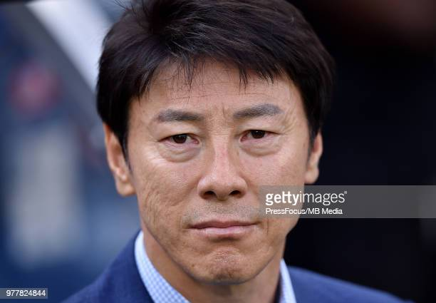 Shin Taeyong Manager of Korea Republic during the 2018 FIFA World Cup Russia group F match between Sweden and Korea Republic at Nizhniy Novgorod...