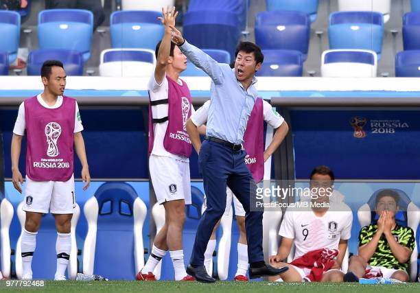Shin Taeyong Manager of Korea Republic reacts during the 2018 FIFA World Cup Russia group F match between Sweden and Korea Republic at Nizhniy...