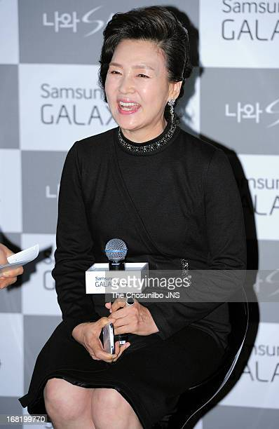 Shin Yeon-Sook attends the Samsung Galaxy S4 'Life Companion' press conference at CGV Cheongdam Cine City on May 6, 2013 in Seoul, South Korea.