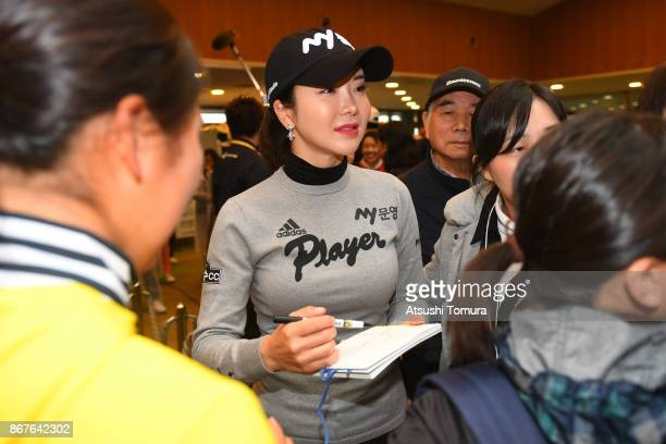 ShinAe Ahn of South Korea attends autograph session after the final day has cancelled because of rain storm during the final round of the Higuchi...