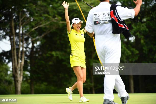 ShinAe Ahn of South Korea celebrates after making her birdie putt on the 11th green during the first round of the Earth Mondamin Cup at the Camellia...