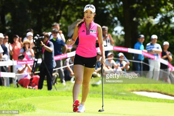 ShinAe Ahn of South Korea celebrates after making her birdie putt on the 16th green during the first round of the Samantha Thavasa Girls Collection...