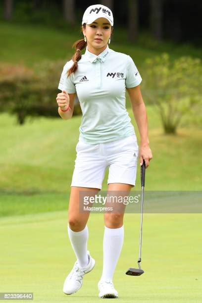 ShinAe Ahn of South Korea celebrates after making her birdie putt on the 10th green during the first round of the Daito Kentaku Eheyanet Ladies 2017...
