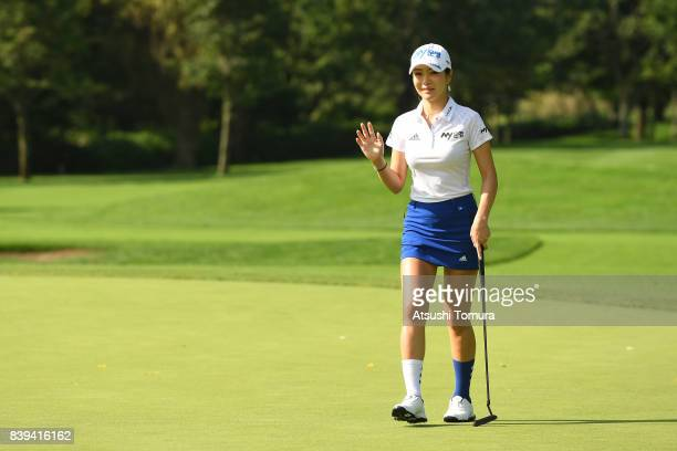 ShinAe Ahn of South Korea celebrates after making her birdie putt on the10th hole during the third round of the Nitori Ladies 2017 at the Otaru...