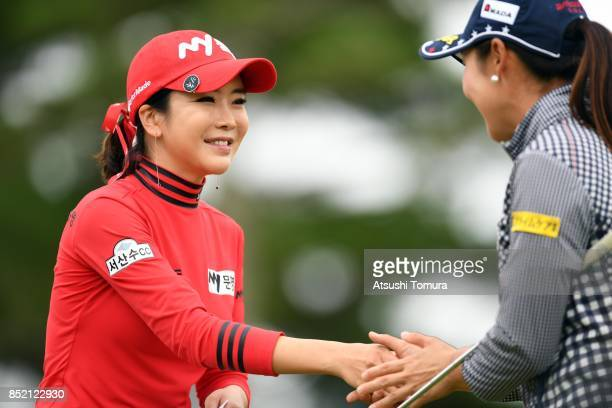 ShinAe Ahn of South Korea celebrates after making her birdie putt on the 18th hole during the second round of the Miyagi TV Cup Dunlop Ladies Open...