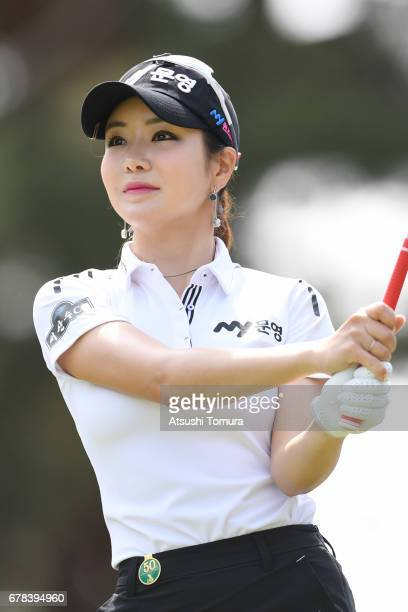 ShinAe Ahn of South Korea hits her tee shot on the 13th hole during the first round of the World Ladies Championship Salonpas Cup at the Ibaraki Golf...