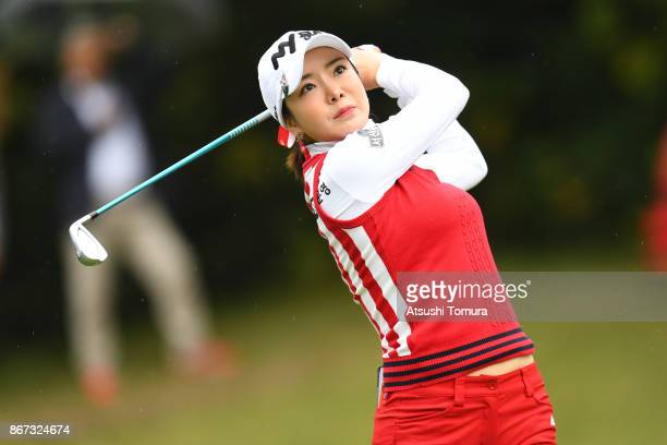 ShinAe Ahn of South Korea hits her tee shot on the 15th hole during the second round of the Higuchi Hisako Ponta Ladies at the Musashigaoka Golf...