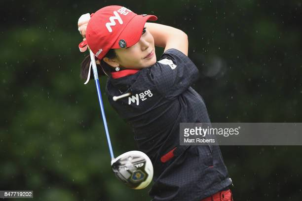 ShinAe Ahn of South Korea hits her tee shot on the 2nd hole during the second round of the Munsingwear Ladies Tokai Classic 2017 at the Shin Minami...