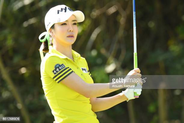 ShinAe Ahn of South Korea hits her tee shot on the 2nd hole during the first round of the Miyagi TV Cup Dunlop Ladies Open 2017 at the Rifu Golf Club...