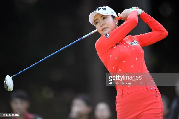 ShinAe Ahn of South Korea hits her tee shot on the 2nd hole during the first round of the Higuchi Hisako Ponta Ladies at the Musashigaoka Golf Course...