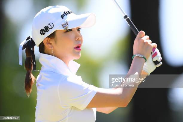 ShinAe Ahn of South Korea hits her tee shot on the 2nd hole during the first round of the KKT Cup Vantelin Ladies Open at the Kumamoto Kuko Country...