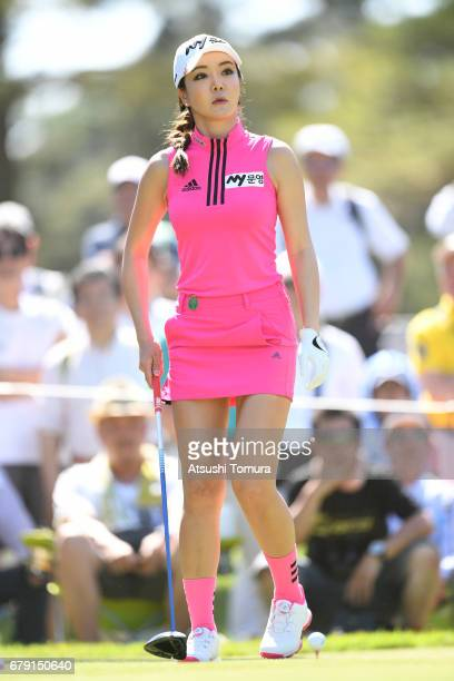 ShinAe Ahn of South Korea look on hits her tee shot on the 7th hole during the second round of the World Ladies Championship Salonpas Cup at the...