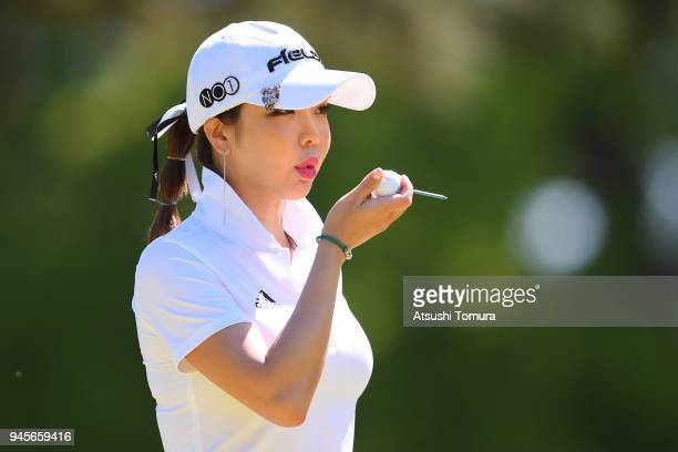 ShinAe Ahn of South Korea looks on during the first round of the KKT Cup Vantelin Ladies Open at the Kumamoto Kuko Country Club on April 13 2018 in...
