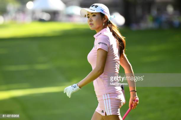 ShinAe Ahn of South Korea looks on during the second round of the Samantha Thavasa Girls Collection Ladies Tournament at the Eagle Point Golf Club on...