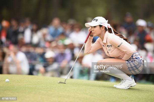 ShinAe Ahn of South Korea prepares to putt on the 18th green during the final round of the World Ladies Championship Salonpas Cup at the Ibaraki Golf...