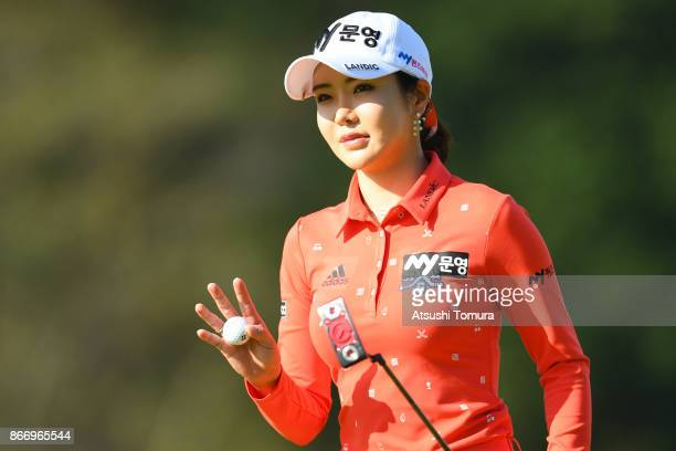 ShinAe Ahn of South Korea reacts during the first round of the Higuchi Hisako Ponta Ladies at the Musashigaoka Golf Course on October 27 2017 in...