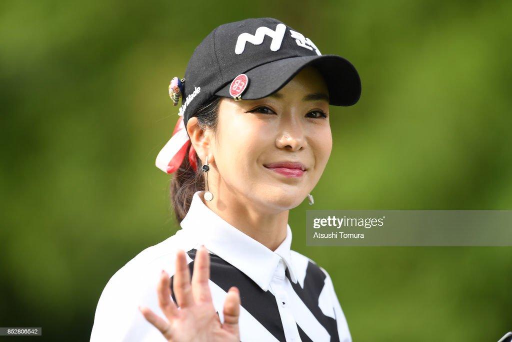 Miyagi TV Cup Dunlop Ladies Open 2017 - Final Round : News Photo