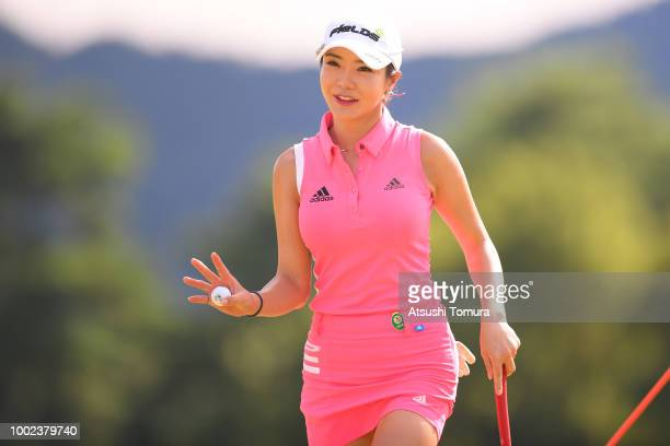 ShinAe Ahn of South Korea smiles during the first round of the Century 21 Ladies Golf Tournament at the Seta Golf Course West Course on July 20 2018...