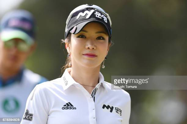 ShinAe Ahn of South Korea smiles during the first round of the World Ladies Championship Salonpas Cup at the Ibaraki Golf Club on May 4 2017 in...