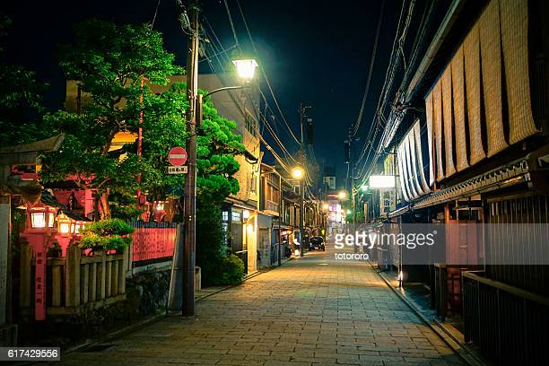 shinbashi dori street (新橋通) at night in kyoto (京都) japan - shinto shrine stock pictures, royalty-free photos & images