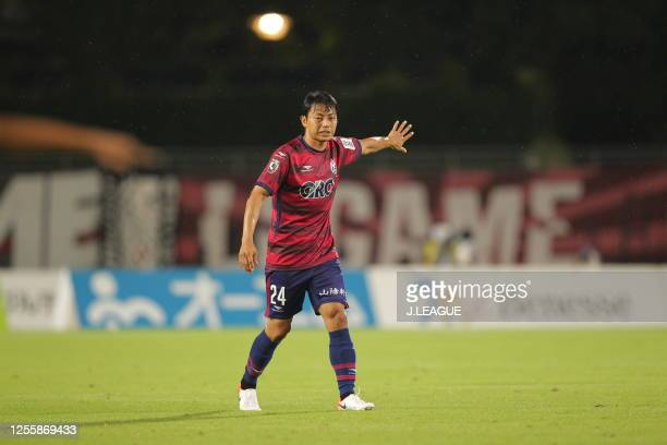 Shingo AKAMINE of Fagiano Okayama in action during the J.League Meiji Yasuda J2 match between Fagiano Okayama and Giravanz Kitakyushu at the City...