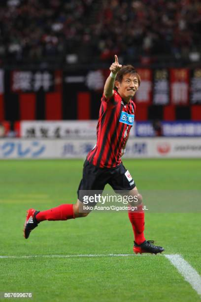 Shingo Hyodo of Consadole Sapporo celebrates scoring his side's first goal during the JLeague J1 match between Consadole Sapporo and Kashima Antlers...