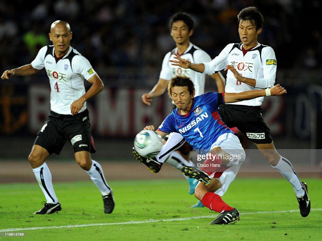 Yokohama F. Marinos v Vissel Kobe - J.League : Foto jornalística