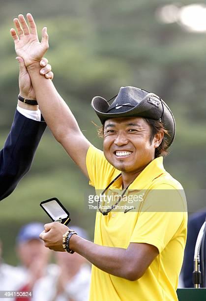 Shingo Katayama of Japan celebrates winning the Japan Open Golf Championship at Koga Golf Club on October 19 2008 in Joyo Kyoto Japan