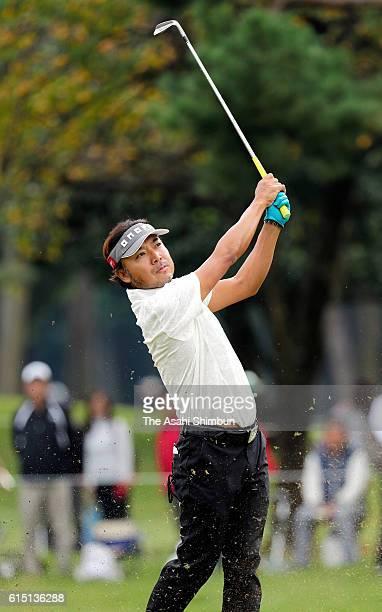 Shingo Katayama of Japan hits a shot in the 14th hole at the final round of the Japan Open Golf Championship at Sayama Golf Club on October 16, 2016...