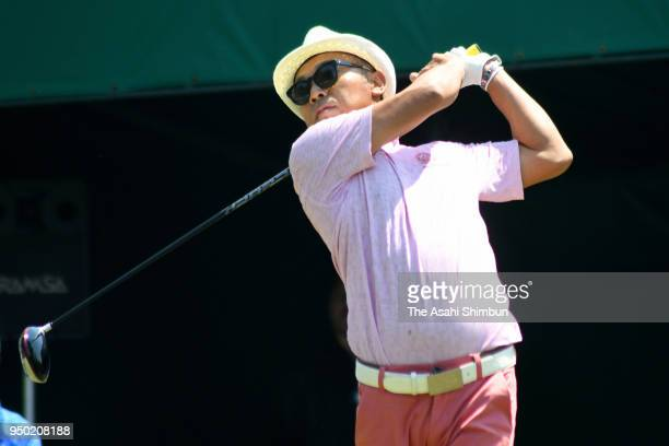 Shingo Katayama of Japan hits a tee shot during the third round of the Panasonic Open at the Ibaraki Country Club West Course on April 21, 2018 in...