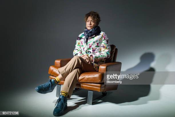 Shingo Katori a singer actor and televison host pauses during an interview in Tokyo Japan on Jan 15 2018 Katori as a member of SMAP one of Japan's...