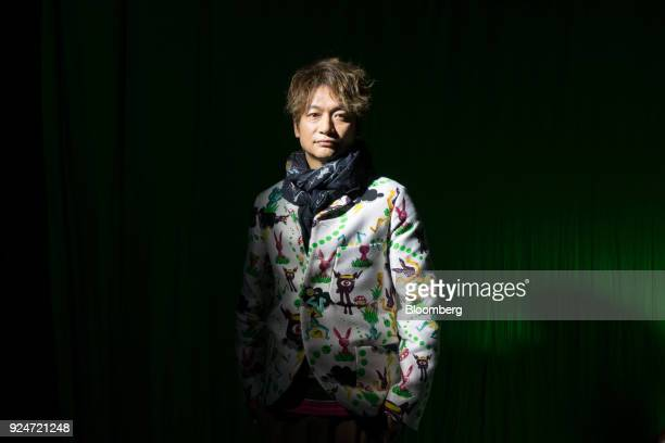 Shingo Katori a singer actor and televison host poses for a photograph in Tokyo Japan on Jan 15 2018 Katori as a member of SMAP one of Japan's most...