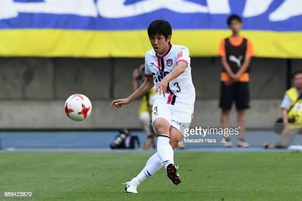 Shingo Kukita of Fagiano Okayama in action during the JLeague J2 match between Oita Trinita and Fagiano Okayama at Oita Bank Dome on May 28 2017 in...