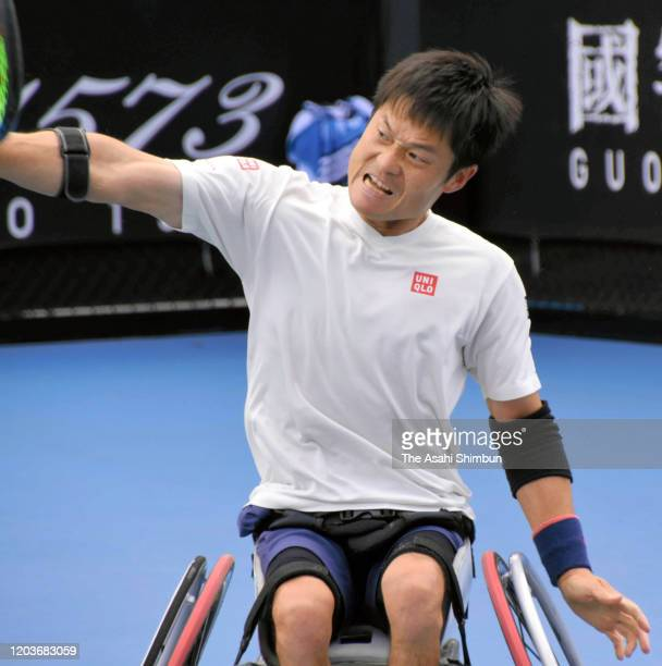 Shingo Kunieda of Japan plays a backhand in the Men's Wheelchair Singles Final against Gordon Reid of Great Britain on day fourteen of the 2020...