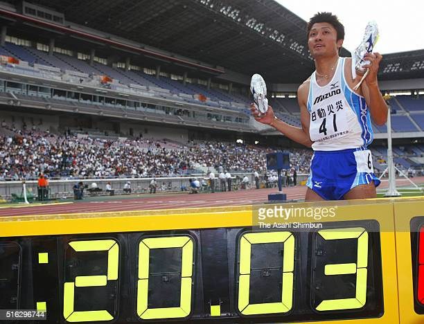 Shingo Suetsugu celebrates winning the Men's 200m with the new Japan record during day two of the 87th JAAF National Championships at the...
