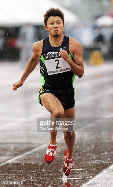 Shingo Suetsugu competes in the Men's 100m duirng the Nanbu Memorial Meet at Sapporo Maruyama Athletic Stadium on July 10 2005 in Sapporo Hokkaido...
