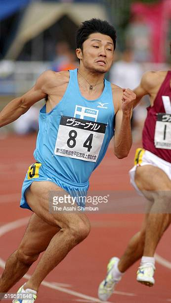 Shingo Suetsugu competes in the Men's 200m during the 15th Nanbu Chuhei Memorial Athletic Championship at the Maruyama Athletic Stadium on July 15...