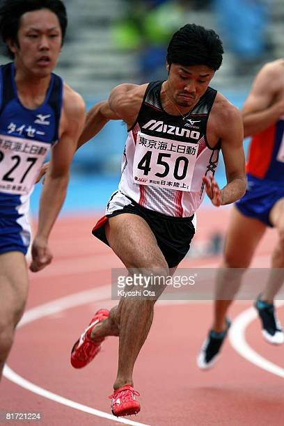 Shingo Suetsugu in action in the Men's 200m heat during the 92nd Japan Track And Field Championship at Todoroki Stadium on June 26 2008 in Kawasaki...