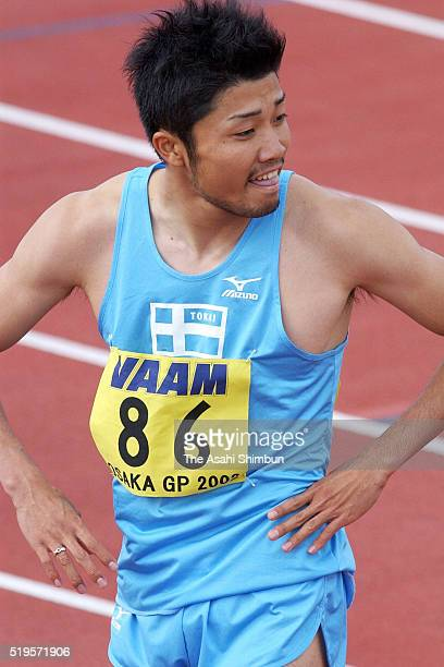 Shingo Suetsugu of Japan reacts after competing in the Men's 100m during the IAAF Grand Prix Osaka at the Expo '70 Commemorative Stadium on May 11...