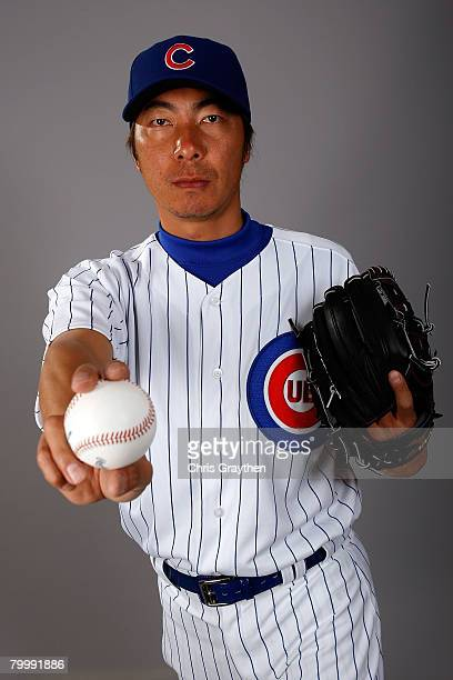 Shingo Takatsu of the Chicago Cubs poses for a photo during Spring Training Photo Day at Fitch Park practice complex February 25 2008 in Mesa Arizona