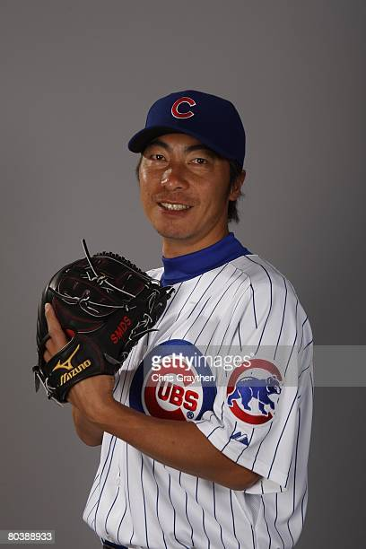 Shingo Takatsu of the Chicago Cubs poses for a photo during Spring Training Photo Day on February 25 2008 in Mesa Arizona