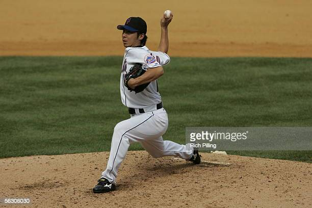 Shingo Takatsu of the New York Mets pitches during the game against the Washington Nationals at Shea Stadium on September 15 2005 in Flushing New...